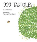 999tadpoles10706900